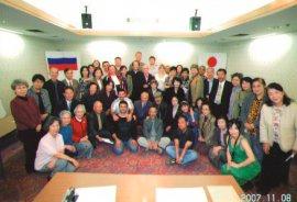Клуб любителей русской песни, Токио